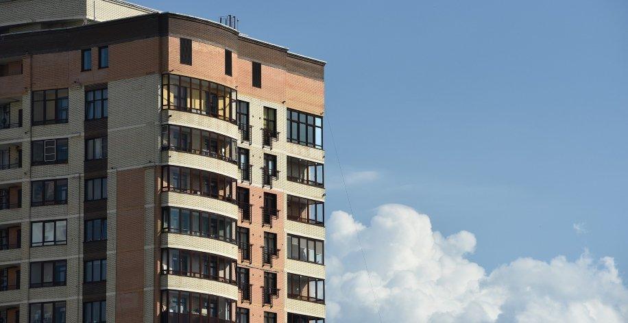 Come ottenere un mutuo condominiale